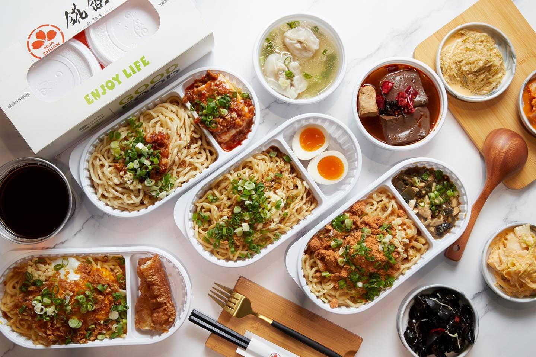 捷運江子翠站美食推薦「錵饌 真·麵舖」!人氣名廚聖凱師獨門「皮蛋醬拌麵」風靡板橋-0