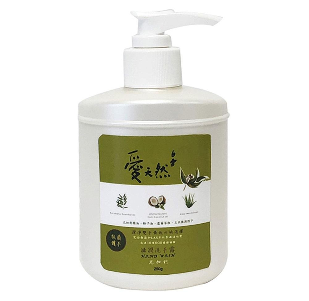 洗手乳MIT推薦Top8!美琪風靡台灣近80年 ,歐萊德茶樹洗手慕斯跟自家有機洗髮精一樣讚-5