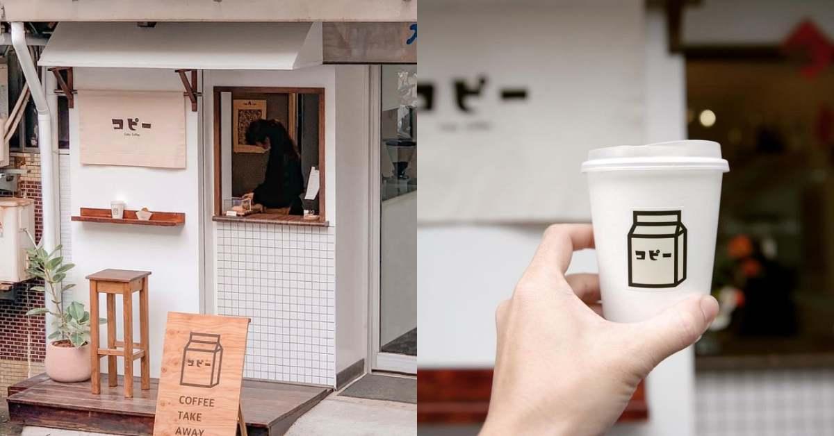 捷運小巨蛋咖啡廳推薦Top 5!「稍甜」水果千層蛋糕網友力推 ,「Copy Coffee」一開幕就秒爆紅!-1