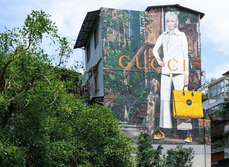 Gucci永康街藝術牆收攤倒數,打卡趁現在!回顧過去兩年來,你錯過的4個經典作品 -2