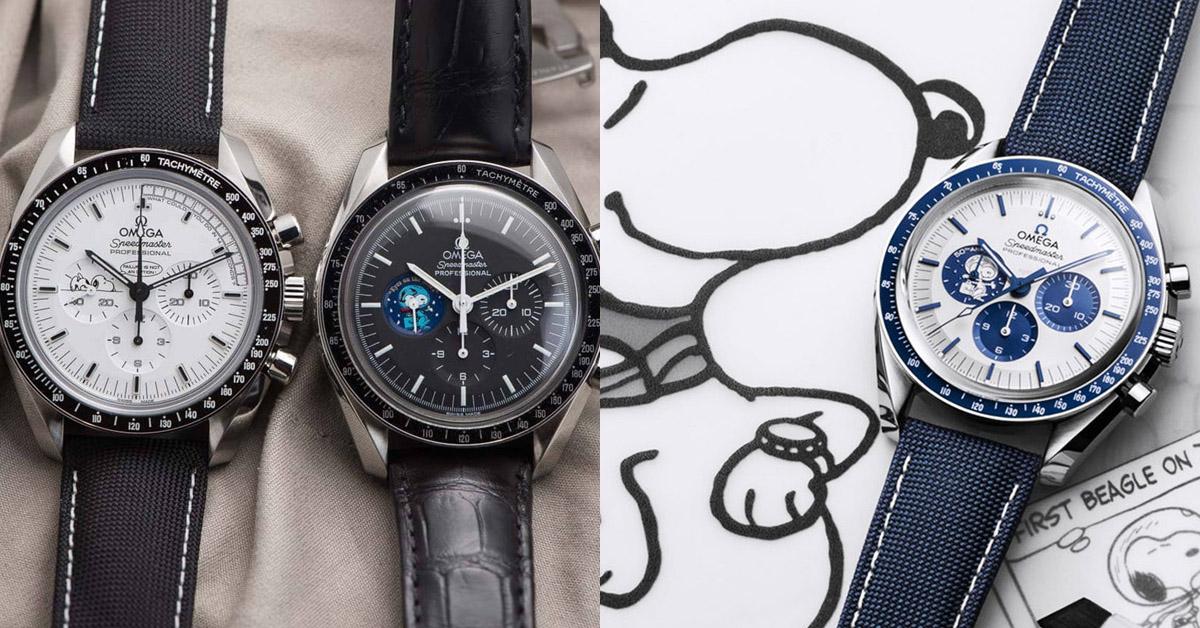 Omega × 史努比聯名萌度破「錶」!錶背還有史努比乘坐太空梭環繞月球微動畫,錯過得再癡癡的等了-1