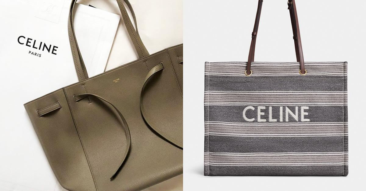 2020年最夯包包推薦!腰包Out改流行「托特包」,LV、Dior、Celine...新款必買-5