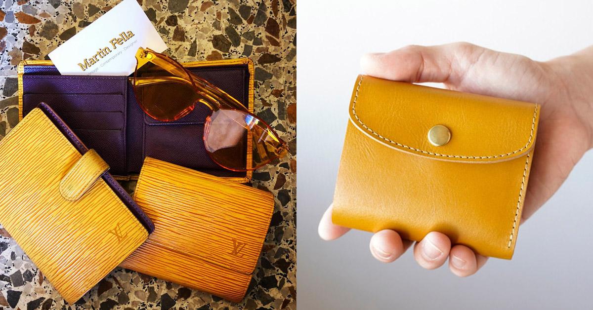 錢包推薦「亮麗黃」!Hermès、BV、Fendi、LV… 2021招財就靠8款精品錢包-0