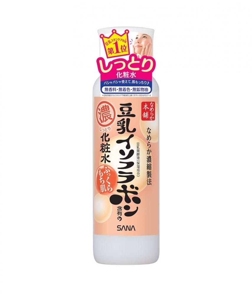 開架化妝水推薦Top 10!@cosme日本人氣榜單,日本女生最愛神仙水300元有找-1