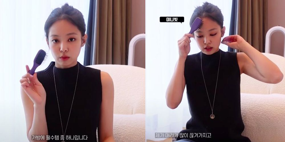 "BLACKPINK Jennie穿搭必備一次公開!好感髮型全靠""大腸圈"",私藏唇膏色號曝光-5"
