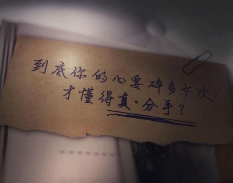 鍾欣潼阿嬌