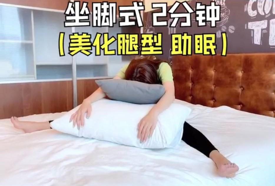 睡覺也能瘦身燃脂?6種搞笑睡姿躺著就倒瘦5公斤,睡相越醜越有效!-2