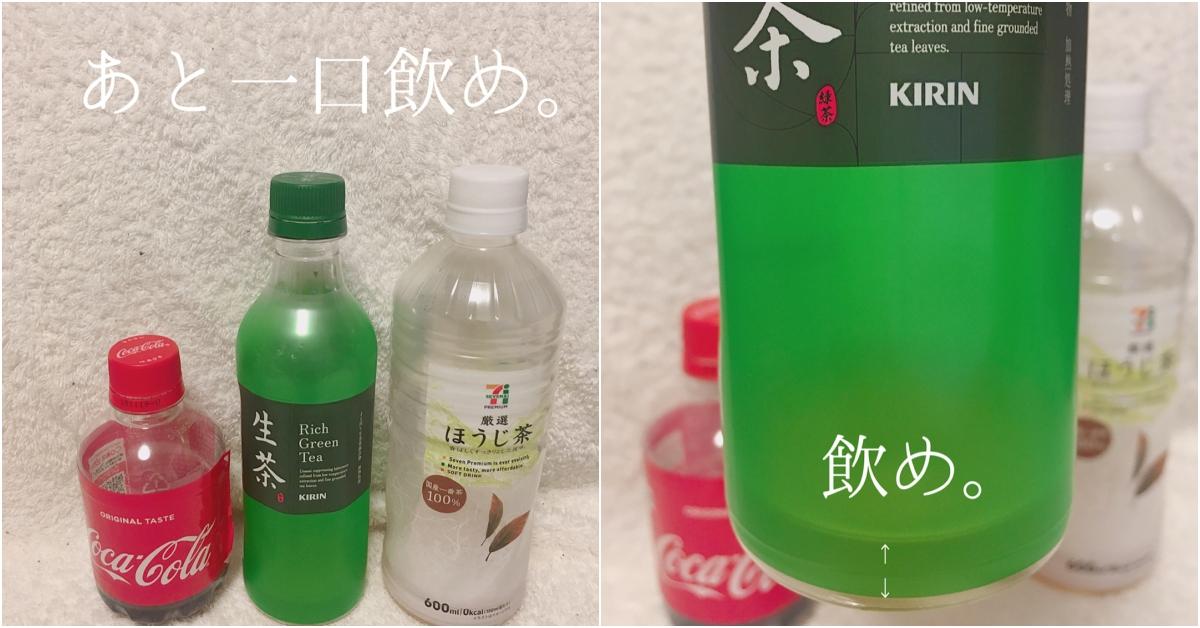 日本主婦用IG紀錄「邋遢老公」日常!亂丟襪子、不收碗筷、飲料喝剩一口的豬隊友-7