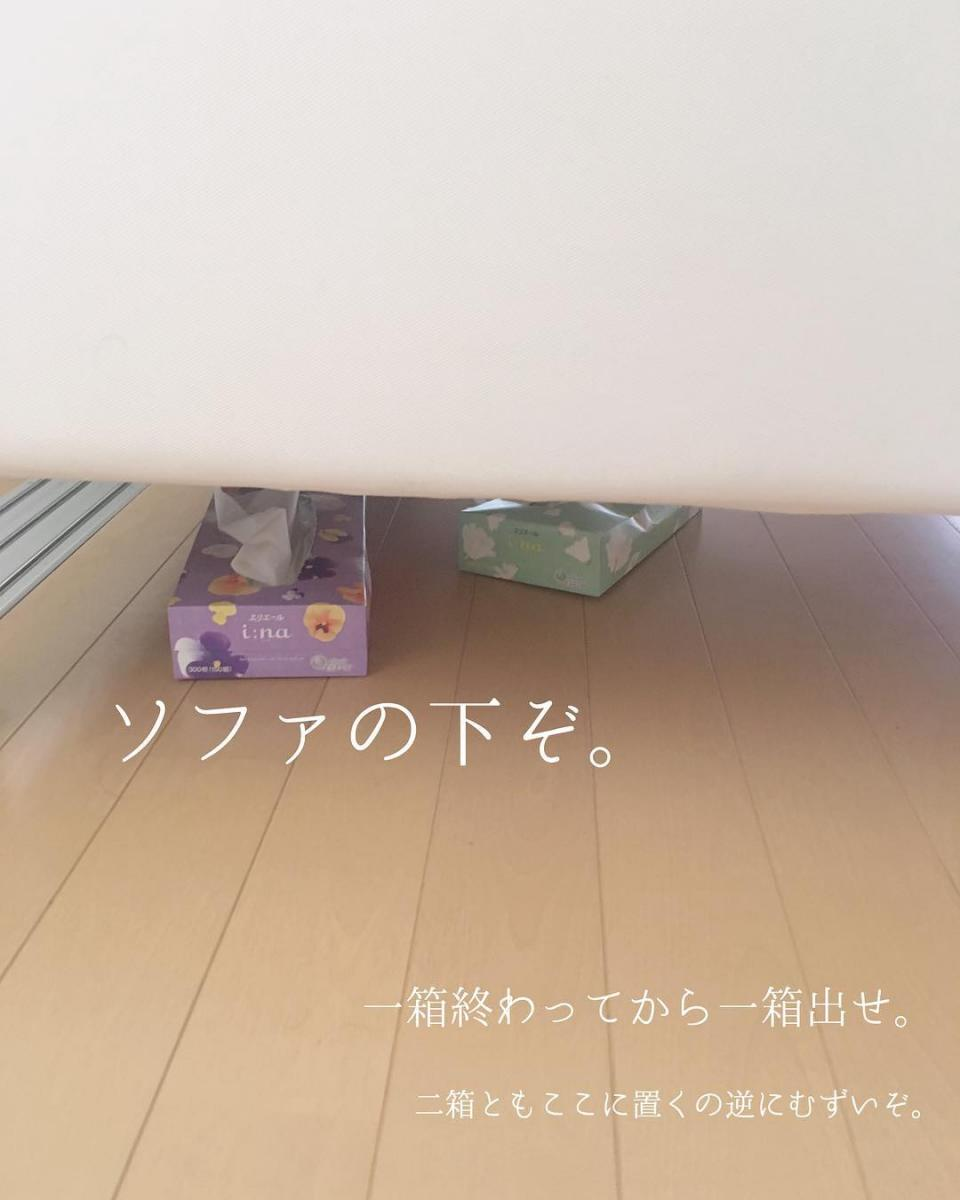 日本主婦用IG紀錄「邋遢老公」日常!亂丟襪子、不收碗筷、飲料喝剩一口的豬隊友-0