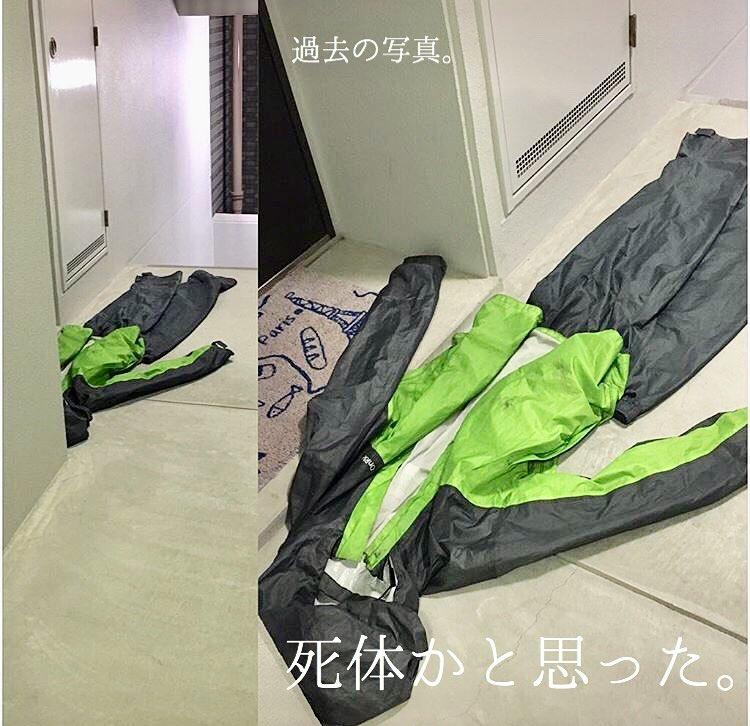 日本主婦用IG紀錄「邋遢老公」日常!亂丟襪子、不收碗筷、飲料喝剩一口的豬隊友-9