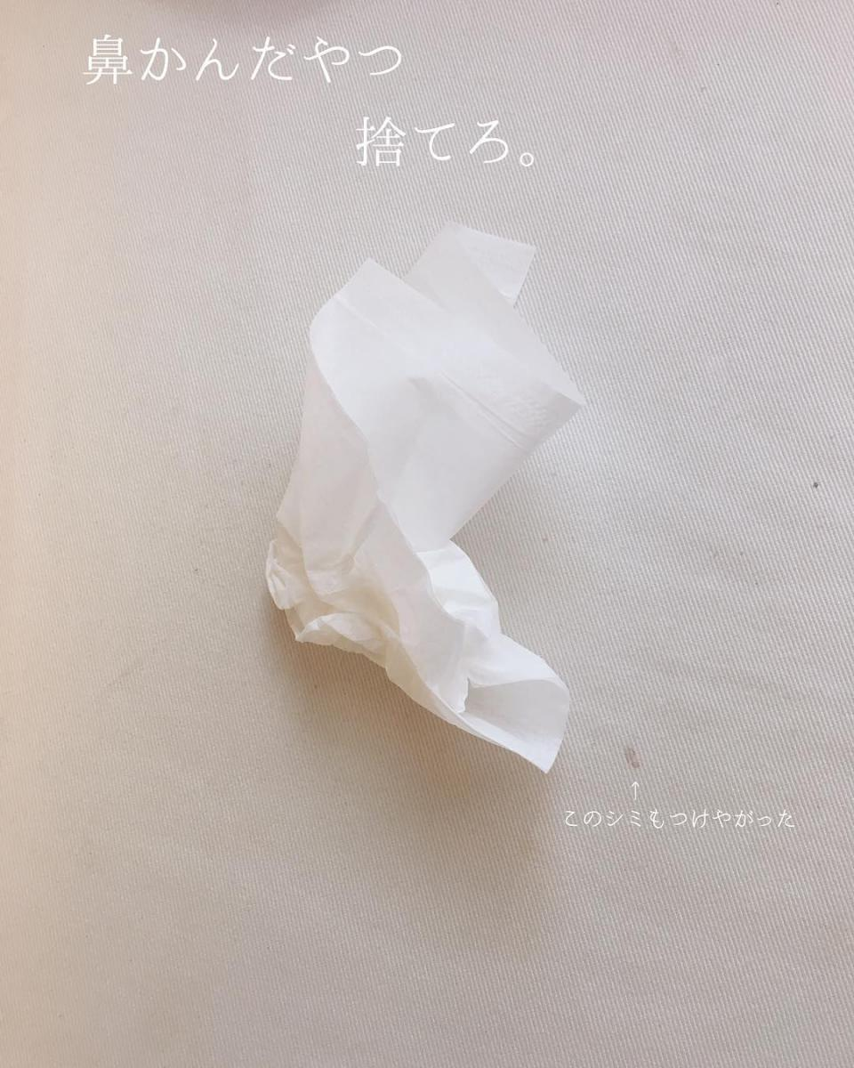日本主婦用IG紀錄「邋遢老公」日常!亂丟襪子、不收碗筷、飲料喝剩一口的豬隊友-2