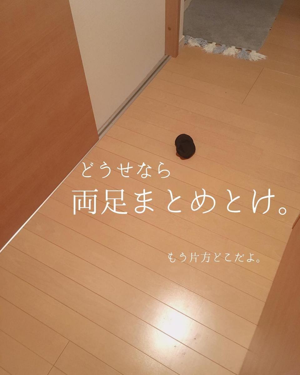 日本主婦用IG紀錄「邋遢老公」日常!亂丟襪子、不收碗筷、飲料喝剩一口的豬隊友-11