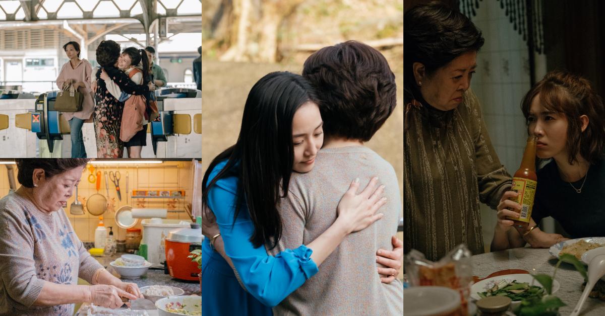 《孤味》送給所有女人的4個人生課題,「放下懸念,珍惜生命的缺口」-3