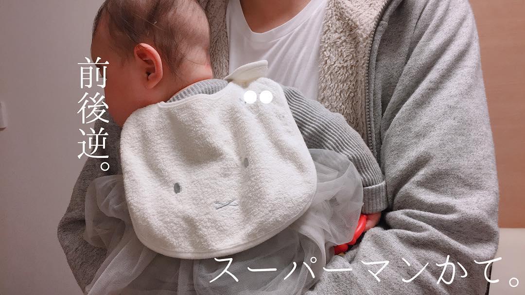 日本主婦用IG紀錄「邋遢老公」日常!亂丟襪子、不收碗筷、飲料喝剩一口的豬隊友-5