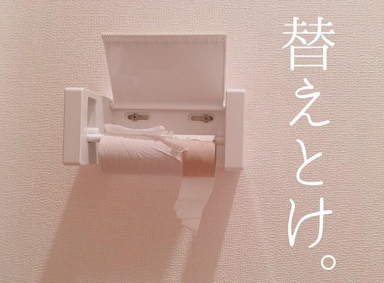 日本主婦用IG紀錄「邋遢老公」日常!亂丟襪子、不收碗筷、飲料喝剩一口的豬隊友-4