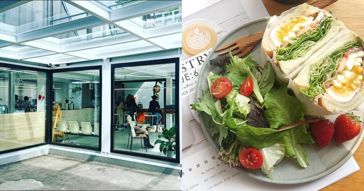 台北質感系早午餐Top5!玻璃貨櫃屋、夢幻純白建築美到讓你拍照到手軟-1