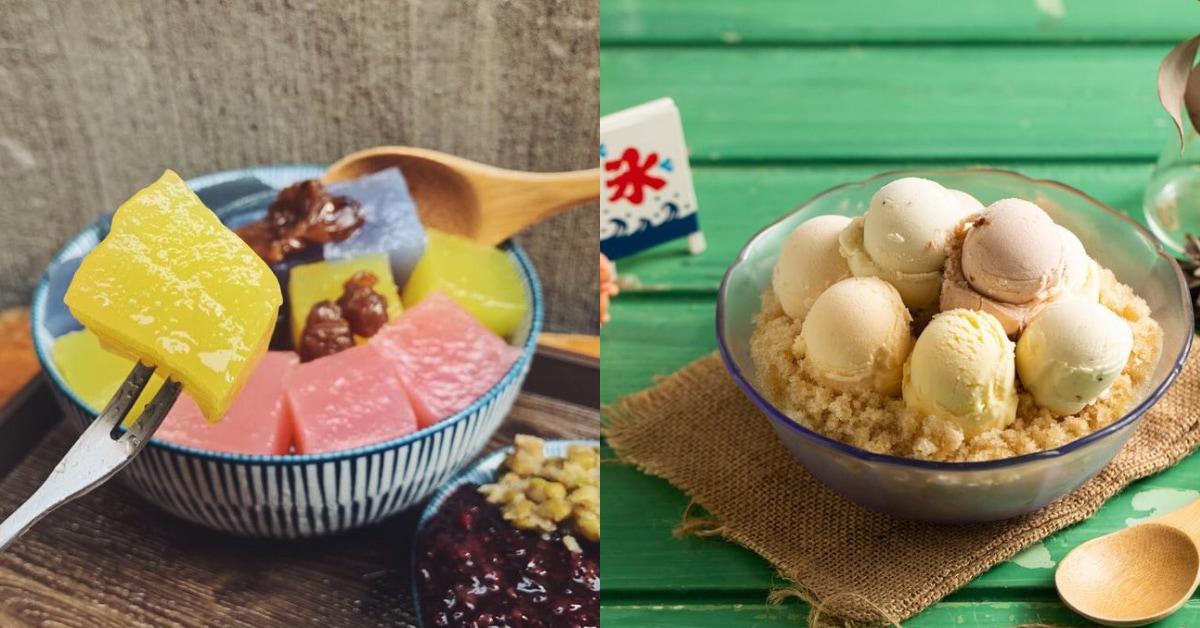 UberEats台北甜點推薦這5間!「不貳光車輪餅」曾獲總統府欽點,「來特冰淇淋」30多種口味吃不膩-4