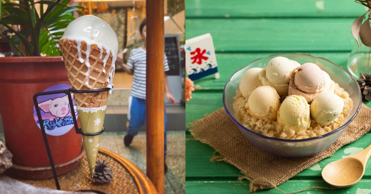 國父紀念館美食推薦「來特冰淇淋」,四色湯圓掀打卡熱潮!獨門機器與在地水果做出30種招牌冰淇淋-2