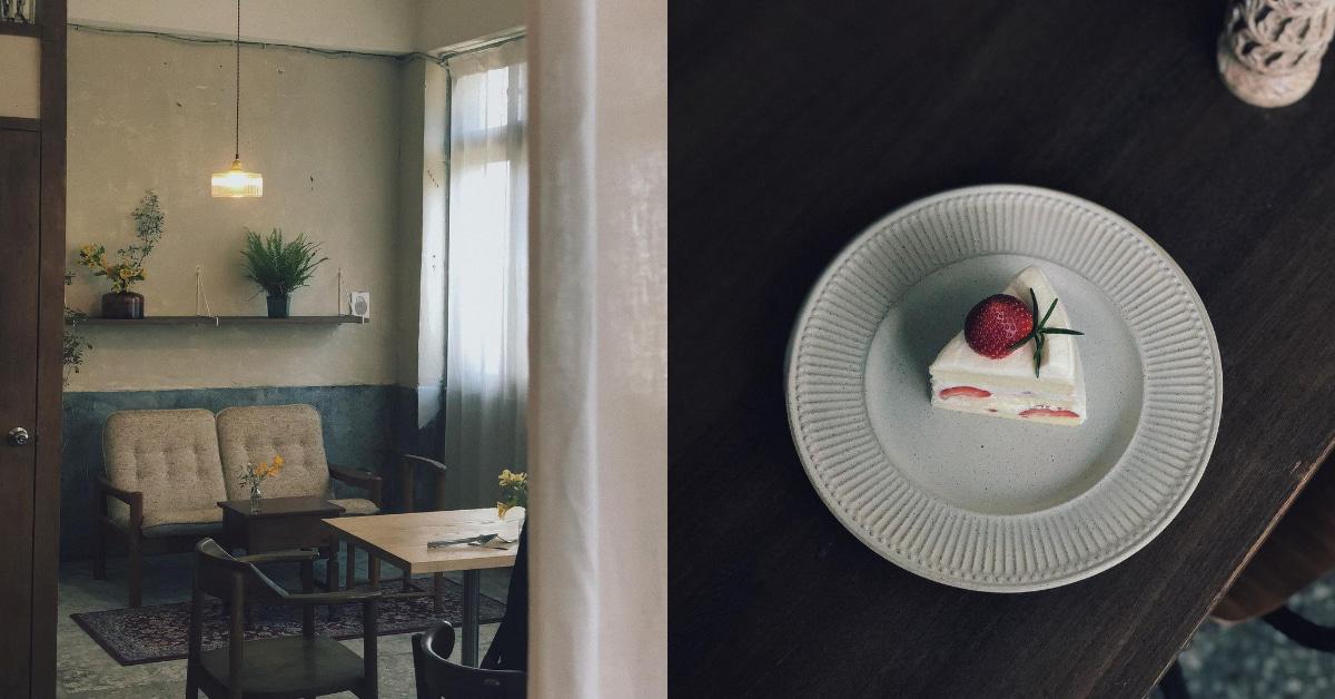 大稻埕咖啡廳推薦這5間!「三層」甜點、氣氛好,但謝絕網美,「AKA」號稱大稻埕最神秘老宅咖啡-2