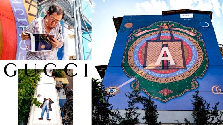 Gucci永康街藝術牆收攤倒數,打卡趁現在!回顧過去兩年來,你錯過的4個經典作品 -0