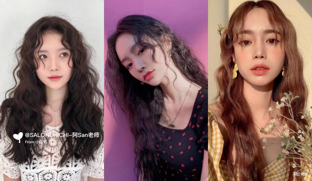 2020髮型趨勢新流行「麥穗捲」!比「羊毛捲」更減齡,30+女人小臉就靠它-1
