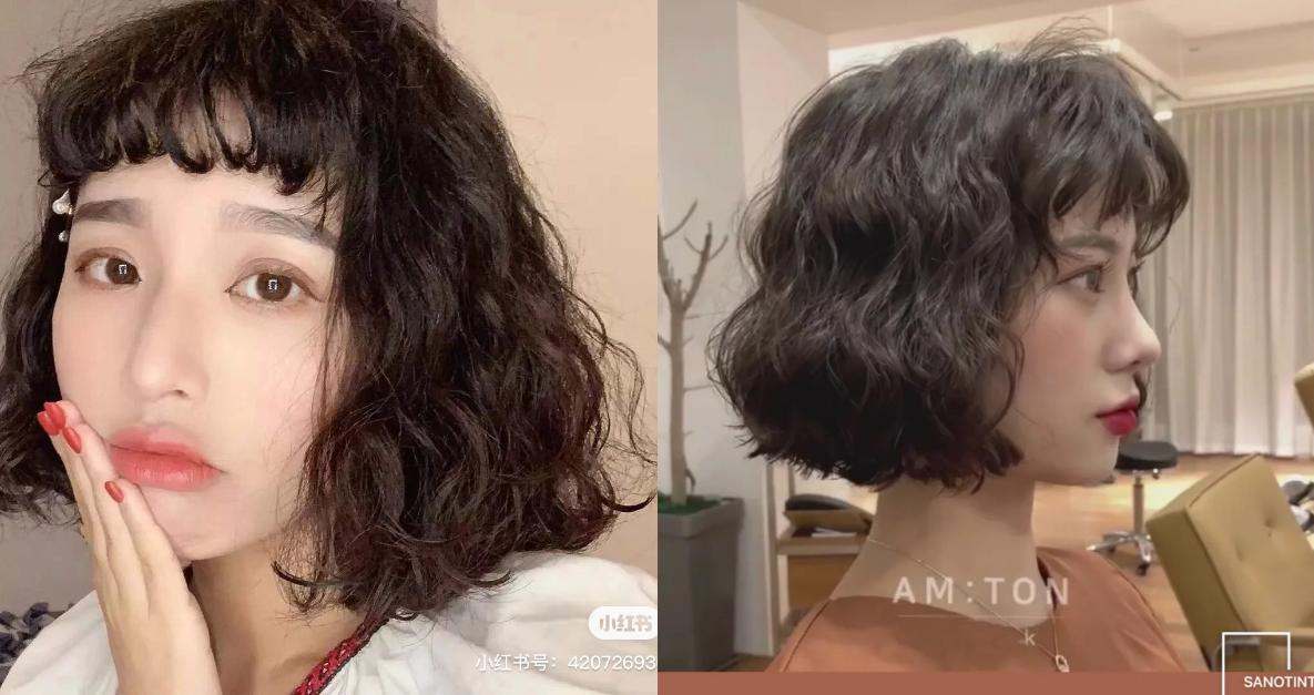 2020髮型趨勢新流行「麥穗捲」!比「羊毛捲」更減齡,30+女人小臉就靠它-2