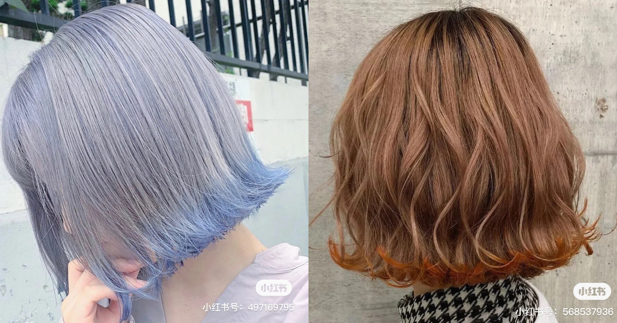 2021染髮推薦「裙擺染」,金多美同款不退燒!高級時尚感人見人愛-1