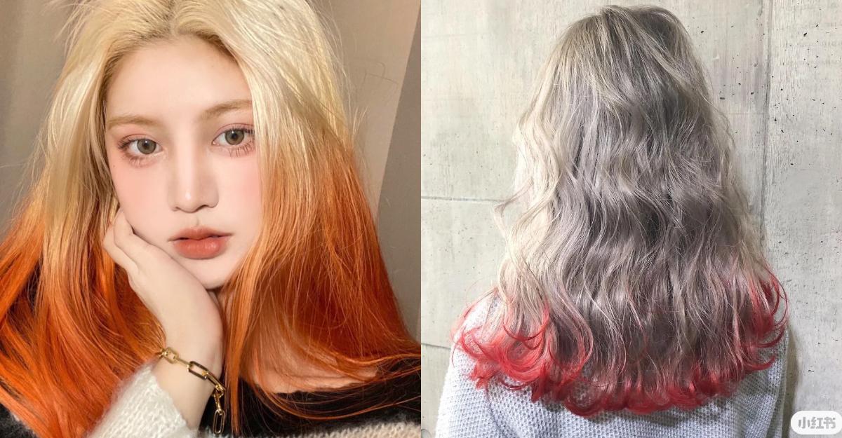 2021染髮推薦「裙擺染」,金多美同款不退燒!高級時尚感人見人愛-3