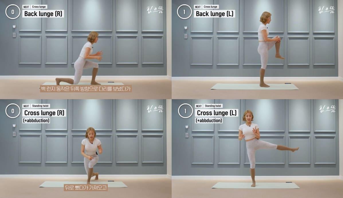 在家運動女生搶做「-1000卡居家皮拉提斯」!韓國健身女神親授,不出門也能瘦身5公斤-3