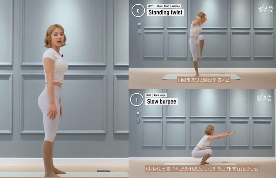 在家運動女生搶做「-1000卡居家皮拉提斯」!韓國健身女神親授,不出門也能瘦身5公斤-4