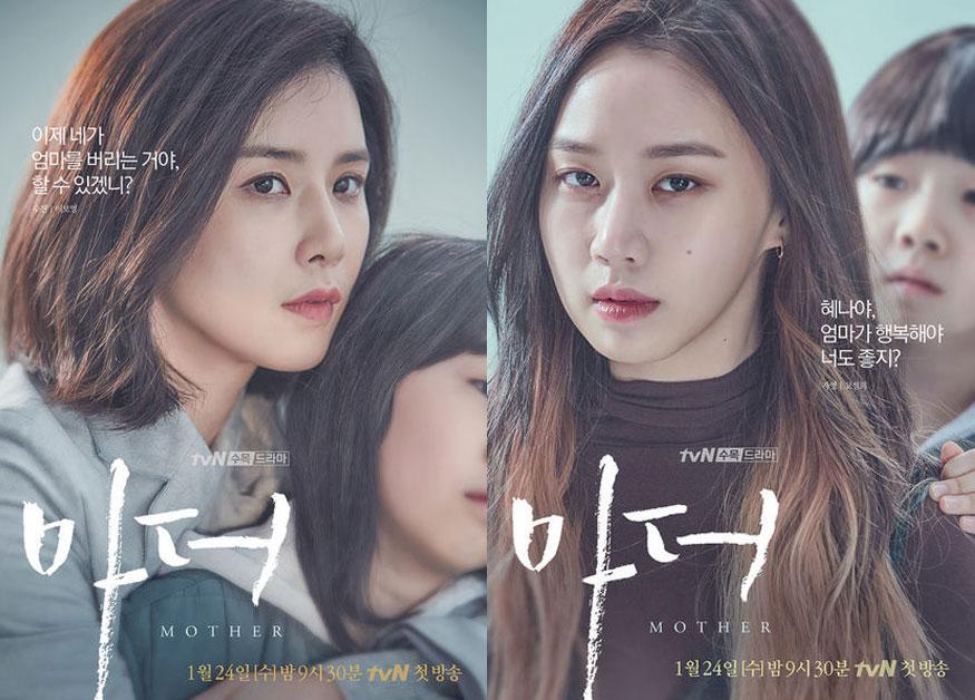 2018年韓劇MOTHER