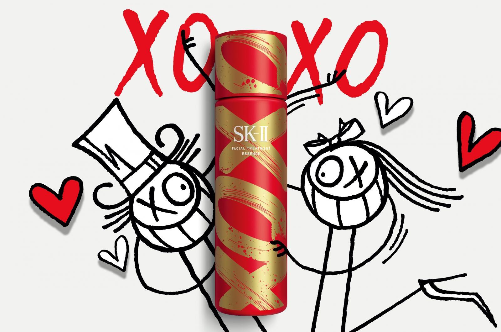 SK-II 青春露XOXO 新年限量版