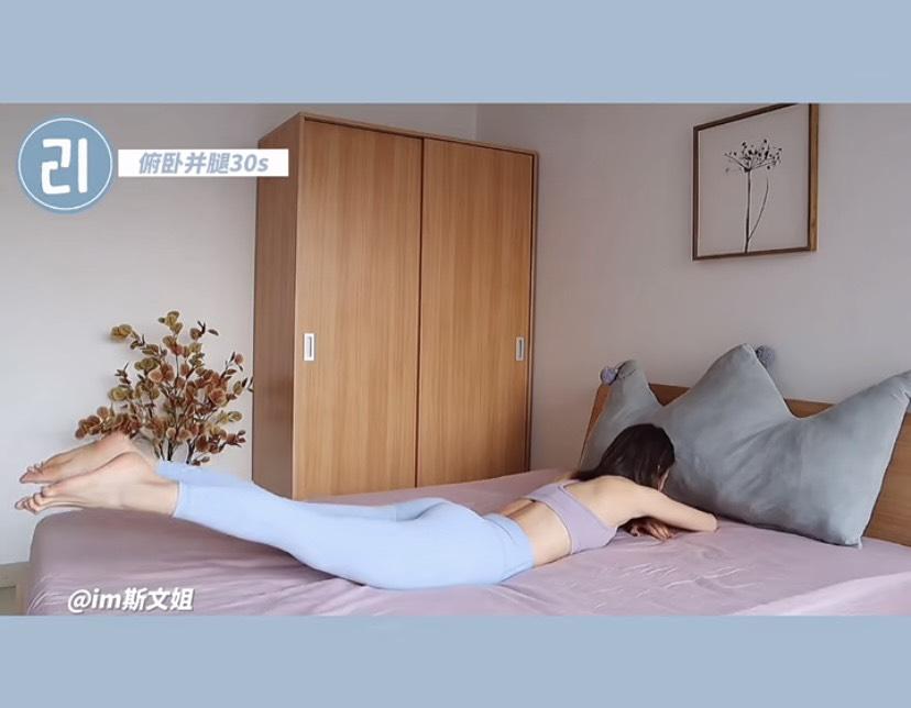 在家工作順便翹臀瘦身 !運動專家親授8招「床上提臀操」,睡前5分鐘勤練出蜜桃臀-1