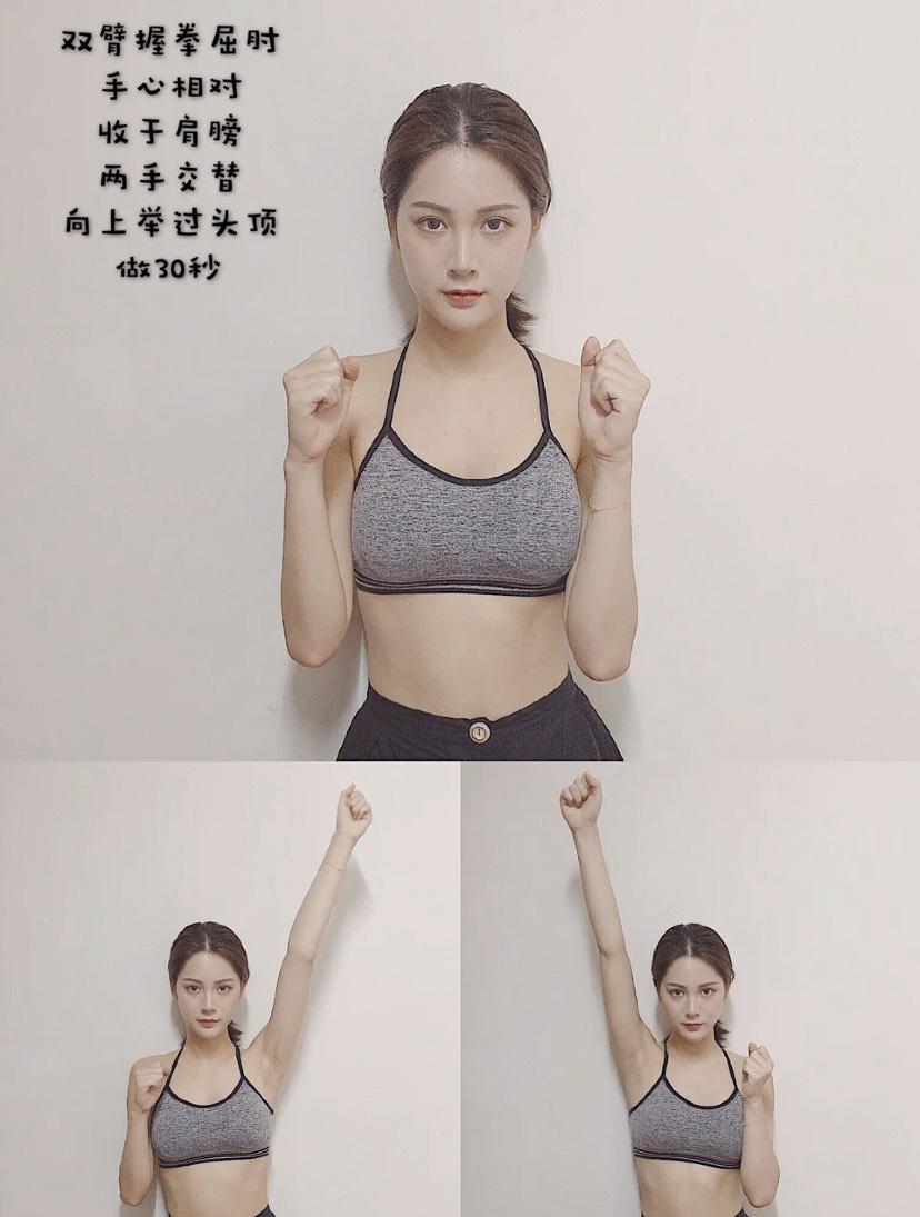 千呼萬喚少女時代回歸!學會歐膩天鵝臂養成術,5招「無汗瘦身操」不愛運動也能秒上手-5