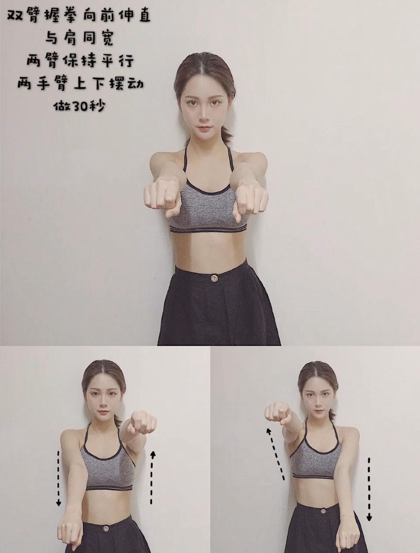 千呼萬喚少女時代回歸!學會歐膩天鵝臂養成術,5招「無汗瘦身操」不愛運動也能秒上手-3