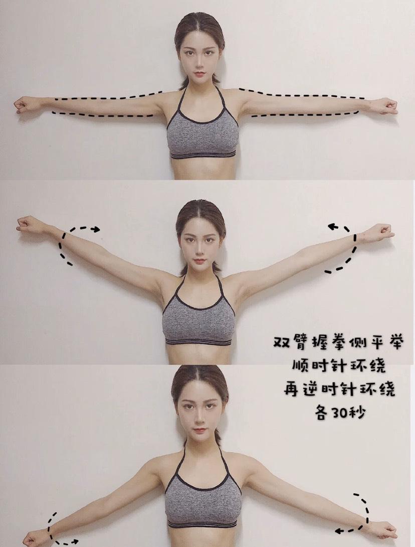 千呼萬喚少女時代回歸!學會歐膩天鵝臂養成術,5招「無汗瘦身操」不愛運動也能秒上手-2