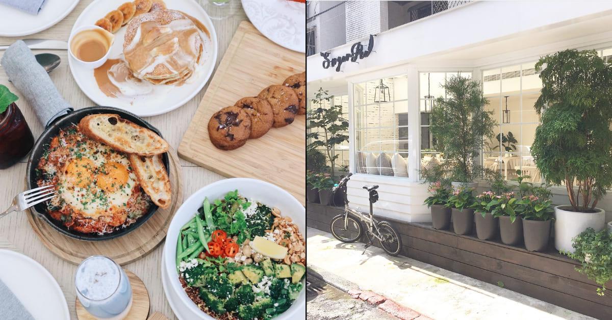 台北質感系早午餐Top5!玻璃貨櫃屋、夢幻純白建築美到讓你拍照到手軟-0