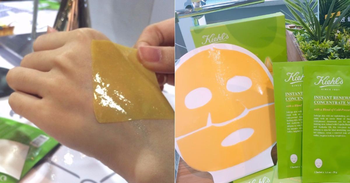 瞬效修護精油果凍面膜