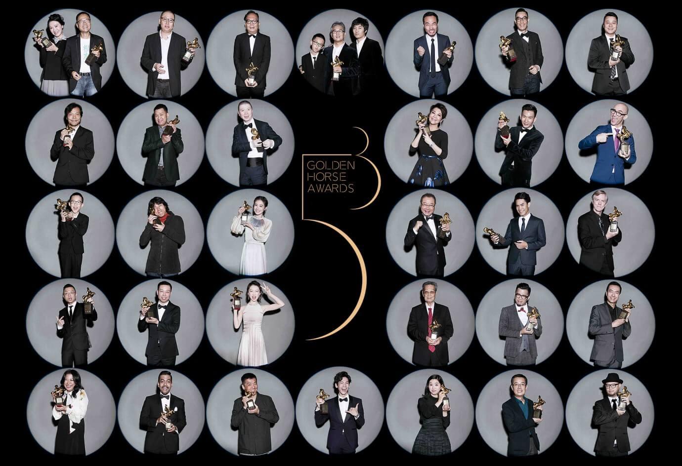 第54屆金馬獎,得獎名單