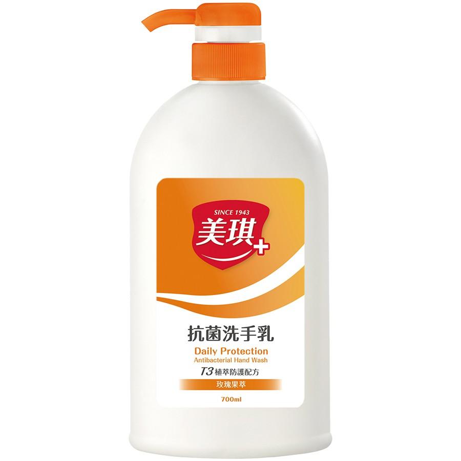 洗手乳MIT推薦Top8!美琪風靡台灣近80年 ,歐萊德茶樹洗手慕斯跟自家有機洗髮精一樣讚-3