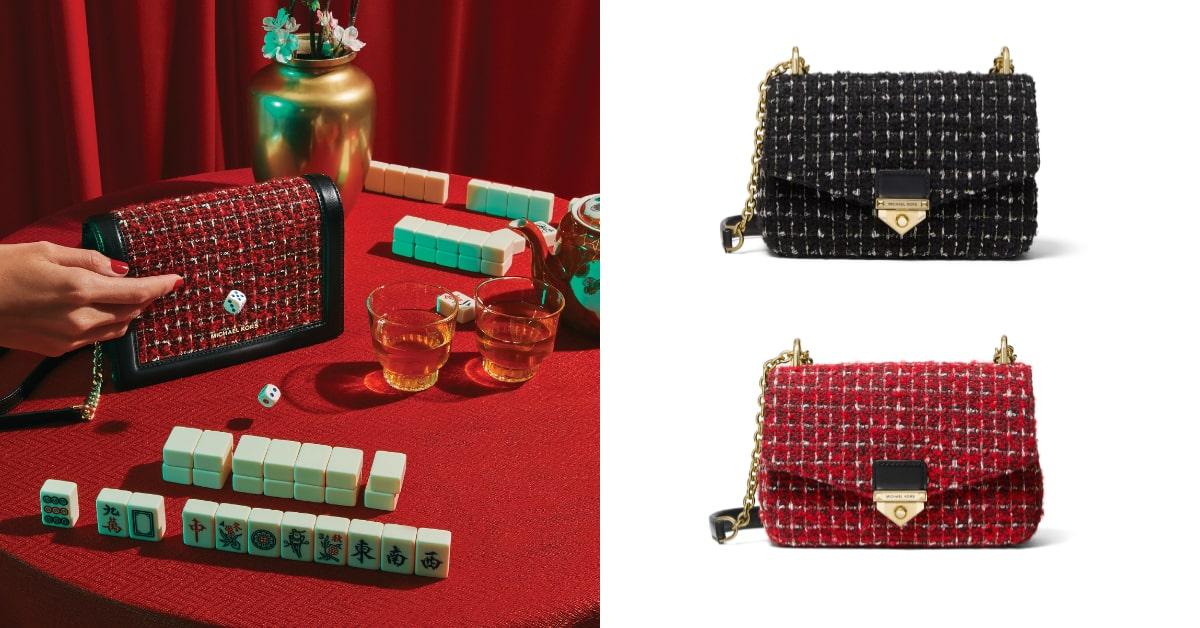 Michael Kors包包家族最炫It Bag !MMK「Soho」包注入紅、金元素,走春焦點非它莫屬-0