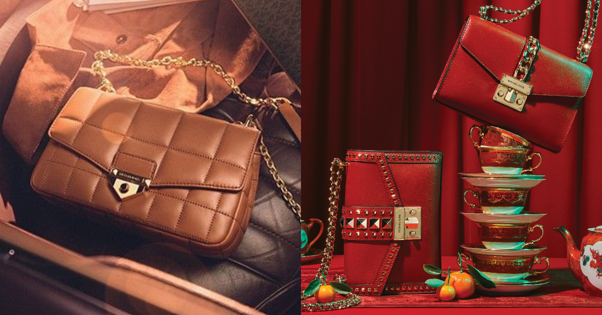 Michael Kors包包家族最炫It Bag !MMK「Soho」包注入紅、金元素,走春焦點非它莫屬-1