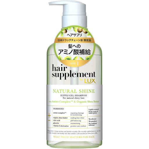 無矽靈洗髮精推薦Top10!日本女生最愛用John's Blend,MIT品牌不輸進口貨-5