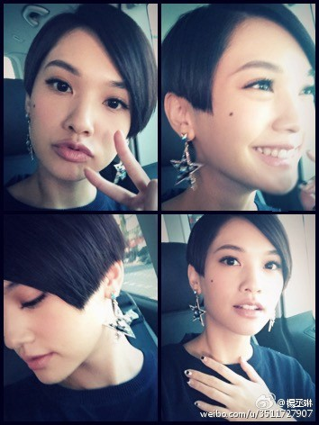 楊丞琳的短髮新造型多變又搶眼。