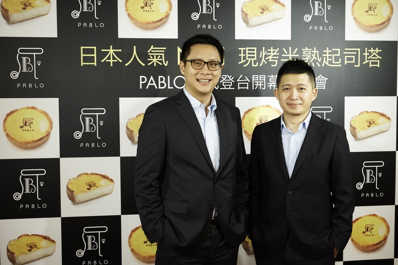 和億生活集團執行長林晉頡(左)與策略長曾仕翰(右)