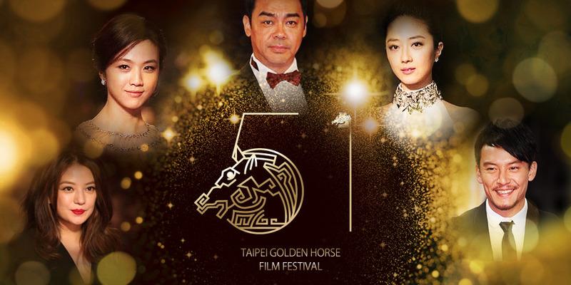 51屆金馬獎大預測 誰是妳心中最佳男、女主角?