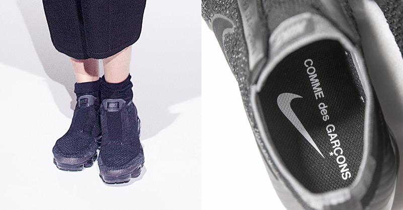非搶不可的非常限量!COMME des GARÇONS × Nike VaporMax無鞋帶運動鞋「全黑版」團團獨家開賣!