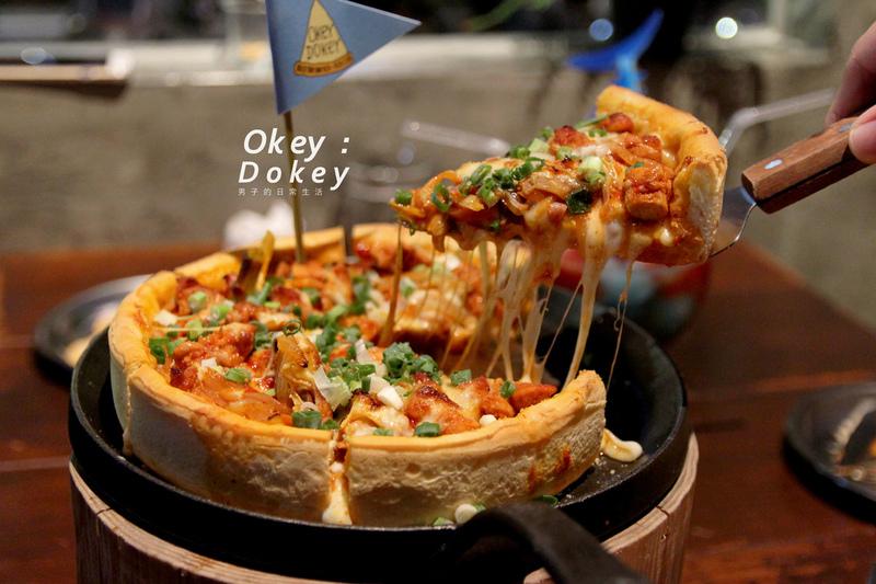 Okey Dokey,台北東區人氣時髦韓式比薩店,吃完敲的年糕,再來份春川辣炒雞厚比薩。國父紀念館/오키도키