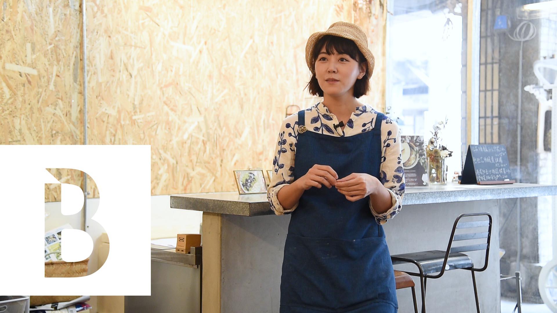 【城市尋味】有酒窩的湯圓!赤峰街雜貨冰品「心地日常」 來自上海外婆的老味道