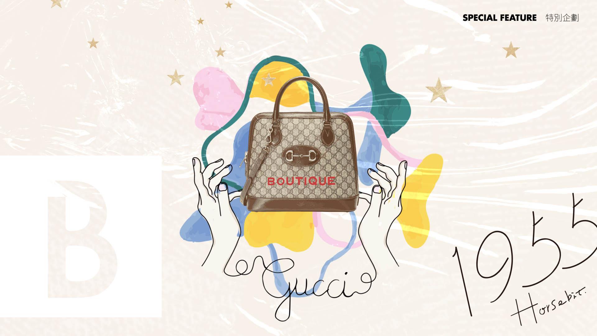 Gucci「Horsebit 1955」竄升品牌新經典包款!承襲馬術淵源,「GG Supreme」上字版實在太吸睛│Bella Taiwan